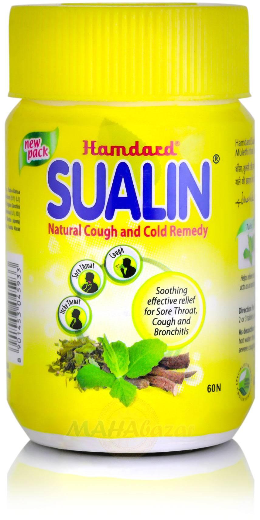 Средство для лечения простуды и кашля Суалин, 60 таб, производитель Хамдард; Sualin, 60 tabs, Hamdard
