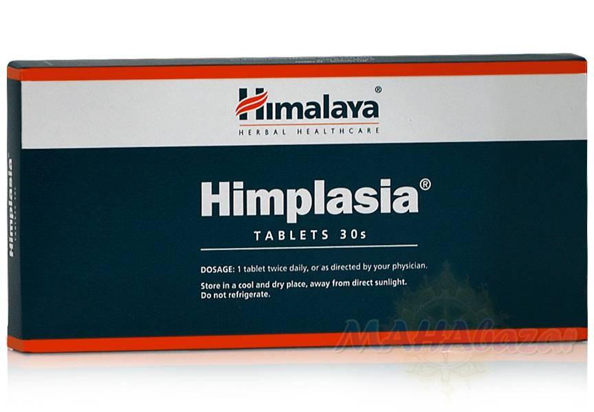 Химплазия, мочеполовая и репродуктивная система, 30 таб, производитель Хималая; Himplasia, 30 tabs, Himalaya