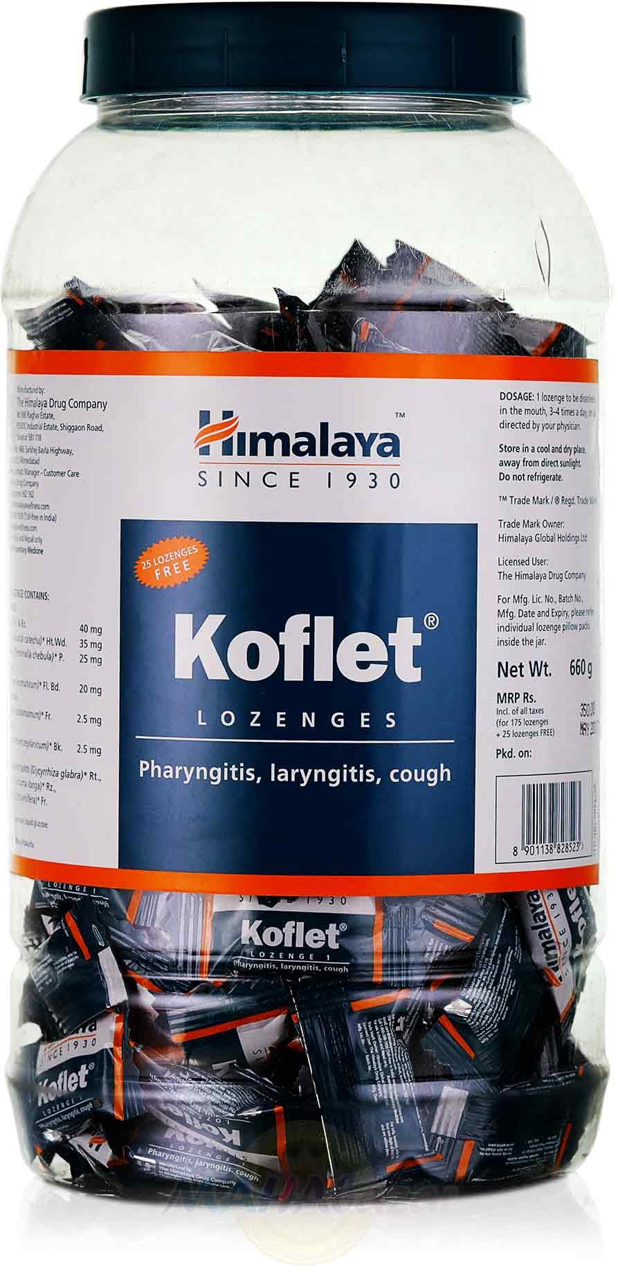Леденцы от кашля Кофлет, 200 шт, Хималая; Koflet, 200 pcs, Himalaya