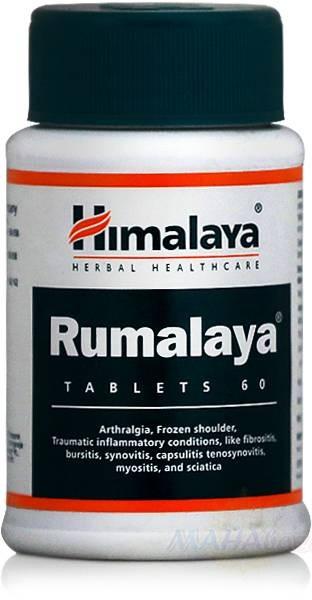 Румалая, для мышц и суставов, 60 таб, производитель Хималая; Rumalaya, 60 tabs, Himalaya