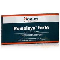 """Фото 3906: Румалая Форте: укрепление опорно-двигательной системы, 60 таб., производитель """"Хималая"""", Rumalaya Forte, 60 tabs, Himalaya"""