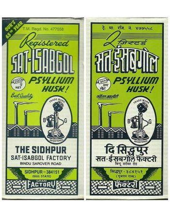 """Фото 9535: Сат Исабгол: слабительное средство, 100 г, производитель """"Сидхпур"""", Sat Isabgol, 100 g, Sidhpur"""